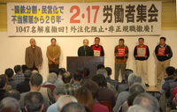 20130219b-3.jpg