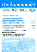 20130713a-1.jpg