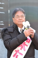 20140127a-1.JPG