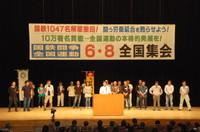 20140613a-2.JPG