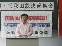 20141021f-2.jpg
