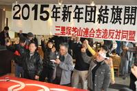 20150113a-3.JPG