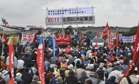 20151012a-8.JPG
