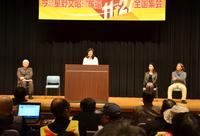 20161201e-2.JPG