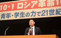 20171004b-1.jpg