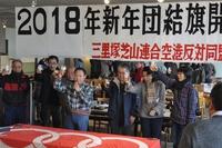 20180109a-1.jpg