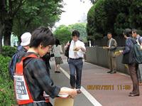 s20110608c-2.jpg