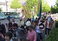 s20110613b-2.jpg