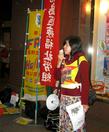 s20111109b-2.jpg