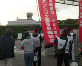 s20111119.jpg