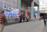 s20111210b-1.jpg