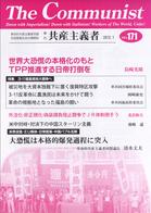 s20111217a-1.jpg