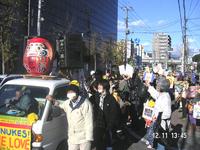 s20111219a-1.jpg