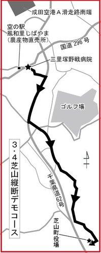shibayama-demo.jpg
