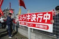 su_koueisuto_080325_02.jpg