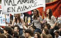 French high school students20080415_01.jpg