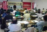 hiroshima_kc_080406_02.jpg